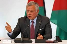 العاهل الأردني يعلق على تسريبات وثائق باندورا (فيديو)