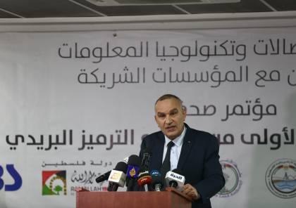 وزارة الاتصالات تطلق المرحلة الأولى من مشروع الترميز البريدي