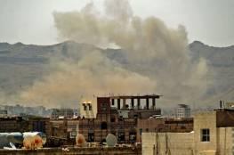 بروكينغز: إيران ورطت السعودية في حرب مكلفة.. واليمن تمزق ومن الصعب إصلاحه