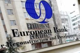 البنك الأوروبي يحذر من اتجاه نحو الانفصال عن منطقة اليورو جراء زيادة المديوني