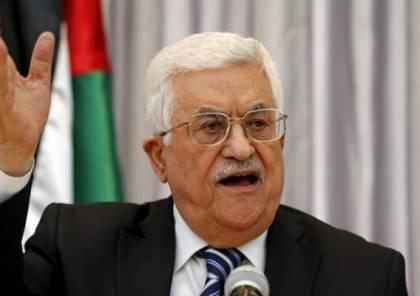 إسرائيل: عباس يريد العودة لخطة التقسيم عام 1947 ولا يدرك انه زمنه ولى ..