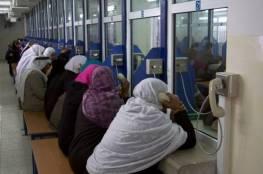 """""""الصليب الأحمر"""": الاحتلال يجدد قرار تأجيل زيارات أهالي الأسرى"""