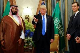 """ذا هيل: (صفقة الشيطان).. التضحية باليمن من أجل اتفاق تطبيع سعودي مع """"إسرائيل"""""""