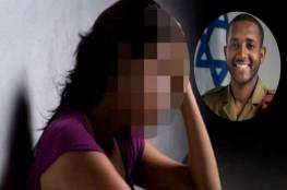 يديعوت: ضابط بسلاح البحرية الإسرائيلي يغتصب شابة بموقع عسكري