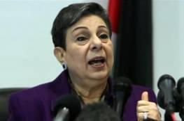 عشراوي: إدارة ترمب تستبق الانتخابات بإضفاء الشرعية على ضم إسرائيل للأراضي الفلسطينية المحتلة