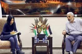 """حماس تنشر النص الكامل لمقابلة السنوار مع الصحفية الإيطالية """"بوري"""""""