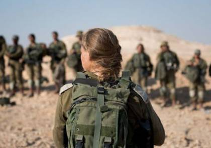تمرد في كتيبية مظليين بجيش الاحتلال الإسرائيلي بسبب امرأة