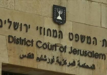 نيابة الاحتلال تكشف قضية فساد خطيرة بجهاز أمني