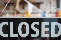 تركيا.. 10 آلاف شركة تغلق أبوابها بسبب الأزمة الاقتصادية
