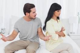 أسرار التواصل السليم مع شريك حياتك أثناء المشكلات