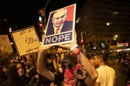 للأسبوع الـ31 على التوالي مظاهرات حاشدة ضد نتنياهو في إسرائيل