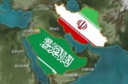 """""""رويترز"""": المفاوضات السعودية-الإيرانية قد تستأنف الشهر الجاري وهذا ما طلبته طهران"""