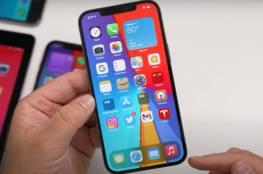 نسخة جديدة من iOS تحل مشكلة شحن البطاريات وتحمل ميزات جديدة لهواتف آيفون
