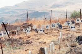 """إسرائيل تحتجز جثامين 80 شهيدا في الثلاجات و 254 في """"مقابر الأرقام"""""""