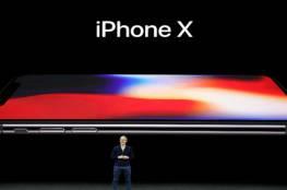 الهواتف الذكية ستختفي في المستقبل
