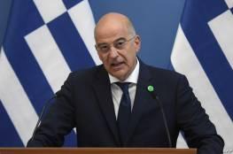 بعد أحداث غزة.. وزير الخارجية اليوناني: نقف لجانب إسرائيل ونؤيد دفاعها عن نفسها