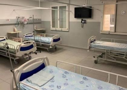 الناصرة: تشخيص أول إصابة بالكورونا في المستشفى الإنجليزي