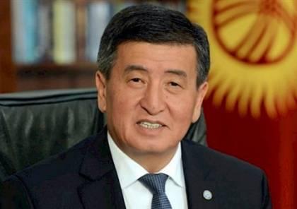 الرئيس القرغيزي يعلن استقالته من منصبه