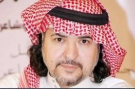 حقيقة خبر وفاة الفنان خالد سامي الممثل السعودي