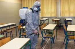محافظ سلفيت يقرر إغلاق عدة مدارس بسبب كورونا