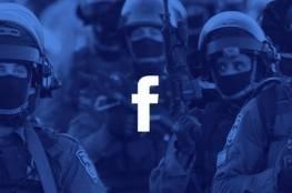 """جامعة أمريكية تكشف عن """"خوارزميات"""" إسرائيلية لحجب المحتوى الفلسطيني على وسائل التواصل"""