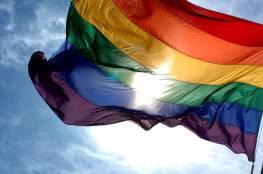لأول مرة.. علم المثليين يُرفع رسميا في العراق