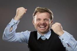 دراسة تنصف الرجال وتدحض أسطورة قديمة حول قدراتهم!
