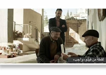 العرب يشاركون في مهرجان لندن بـ 12 فيلماً