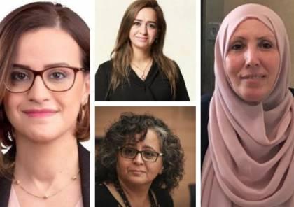 أربع فلسطينيات يدخلن الكنيست بقوة