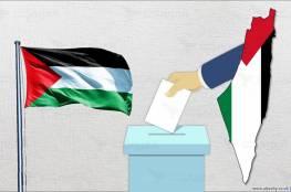 مجدلاني يكشف مصير رواتب موظفي غزة في ضوء التوافق على الانتخابات: هل ستُشَكَّل قائمة موحدة؟