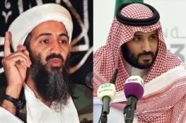 تفاصيل مثيرة عن ثروة بن لادن: نجت من أحداث 11 سبتمبر ولم تنجو من بن سلمان