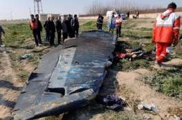 إيران تعلن أنها أسقطت الطائرة الأوكرانية بالخطأ وتعتذر لعائلات الضحايا