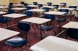 تعليق الدوام في مدرستين في محافظة قلقيلية