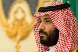 """""""التايمز"""": أيام ولي العهد السعودي أصبحت معدودة!"""