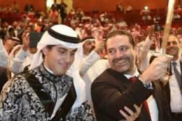 صور: نجل الحريري خريج في السعودية وبزيّها.. الوالد يعلق