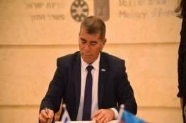 أشكنازي يرحب بعزم أذربيجان فتح مكتبين للسياحة والتجارة في إسرائيل