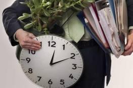 تطبيق لتدريب المدراء على فصل الموظفين