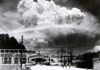 75 عاماً على الجحيم النووي في هيروشيما وناغاساكي