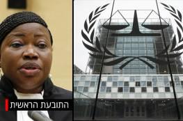 قرار محكمة الجنايات الدولية أبرز عناوين الصحف والمواقع العبرية