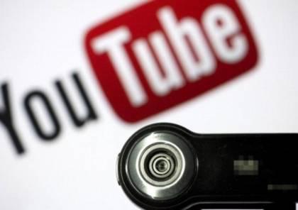 يوتيوب تي في.. خدمة جديدة للبث التلفزيوني المباشر