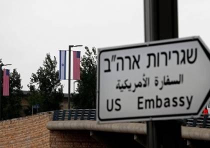 السفارة الأميركية تتراجع عن تغيير مفاجئ على مسمى السفير في القدس