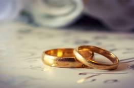 مرفق رابط التسجيل.. وزارة الشباب والرياضة توضح تفاصيل قرض الزواج الحسن