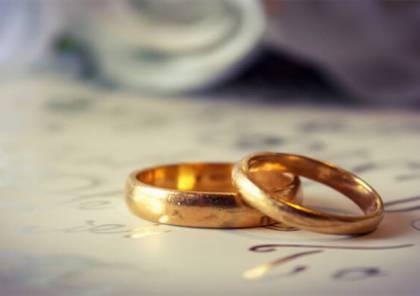 """بالرابط .. """"صندوق الشباب"""" يعلن بدء التسجيل للاستفادة من قروض الزواج"""