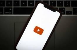 """جديد يوتيوب.. """"اختر تسلسل الأحداث بنفسك"""""""