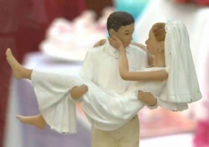 شاهد| إمام مسجد يكتشف أن زوجته رجل بعد الزفاف!