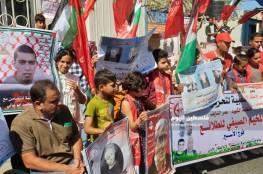 الهيئة القيادية لأسرى الجهاد: إضرابنا سيتطور للامتناع عن الماء والمدعمات والفحوصات الطبية