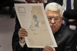 """تخوفات من مصير العلاقات مع الخليج .."""" هارتس: 7 """"مخاطر"""" تهدد إسرائيل في حال قررت تنفيذ الضم!"""