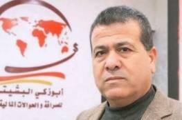 """غزة: إصدار حكم بالإعدام شنقاً لقاتل الصراف """"البشيتي"""""""