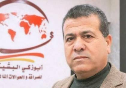 غزة: الحكم على قاتل البشيتي بالإعدام شنقا وابنائه بالسجن ٣ سنوات