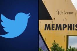 """خلل في تويتر يقيد مؤقتا حسابات مستخدمي كلمة """"ممفيس"""""""